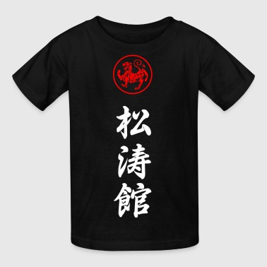 Shotokan Karate Japanese Martial Arts - Kids' T-Shirt