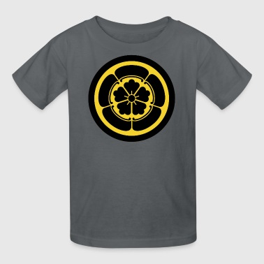 Oda Mon Japanese samurai clan yellow on black - Kids' T-Shirt