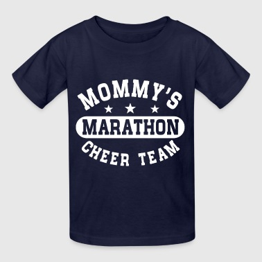 Marathon Mom - Kids' T-Shirt