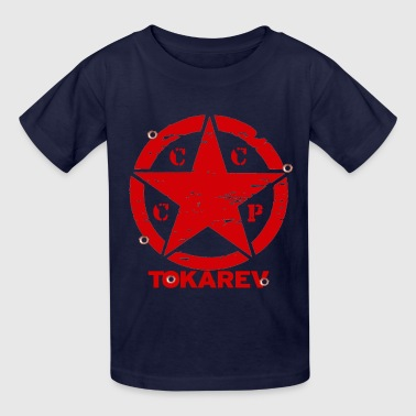 Gun Firearm TOKAREV Logo Firearms Gun Sniper - Kids' T-Shirt