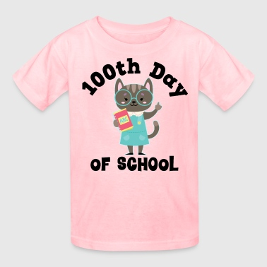 100th Day Of School Party - Kids' T-Shirt