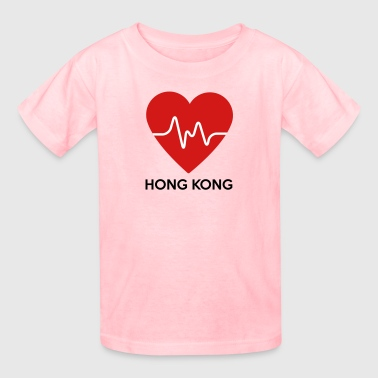 Heart Hong Kong - Kids' T-Shirt