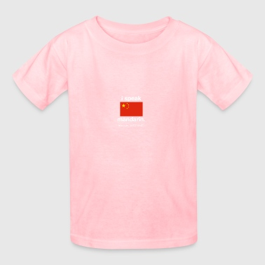 SUPERPOWER mandarin - Kids' T-Shirt