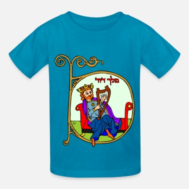 King David king david - Kids' T-Shirt