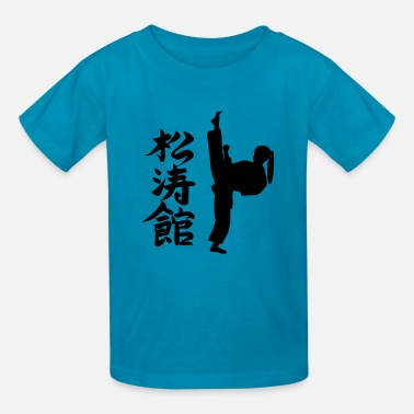 Karate Kanji Karate Kanji Girls T Shirt - Kids' T-Shirt