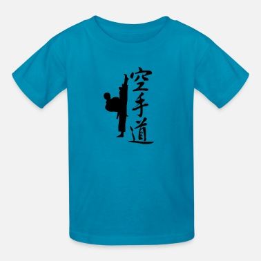 Karate Kanji Karate Upkick Man and Kanji - Kids' T-Shirt
