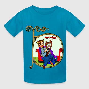 king david - Kids' T-Shirt