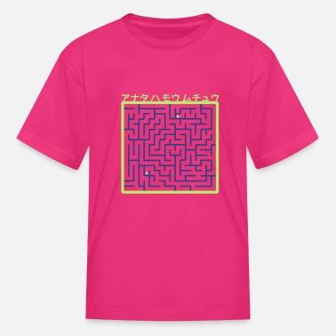Shop Maze Kids & Babies online | Spreadshirt