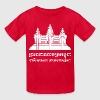 Angkor Wat / Khmer / Cambodian Flag with Motto - Kids' T-Shirt