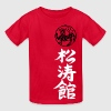 Shotokan Karate Kanji Calligraphy - Kids' T-Shirt
