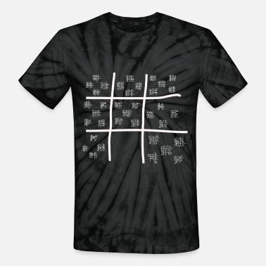 Noughts nought and crosses - Unisex Tie Dye T-Shirt