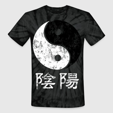 Yin and Yang symbol and words - Unisex Tie Dye T-Shirt