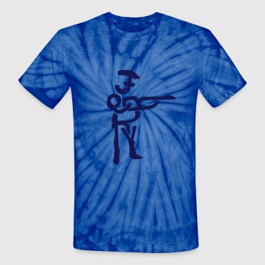 Jerry Garcia in Type - Unisex Tie Dye T-Shirt