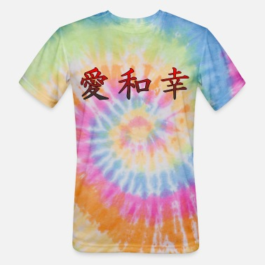 Chinese Writing lph_darkred - Unisex Tie Dye T-Shirt