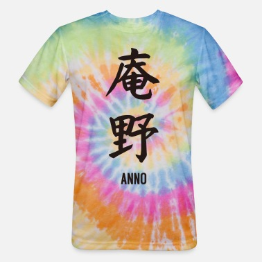 Anno ANNO in kanji - Unisex Tie Dye T-Shirt