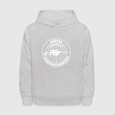 Russian Spetsnaz Special Forces Sniper Team - Kids' Hoodie