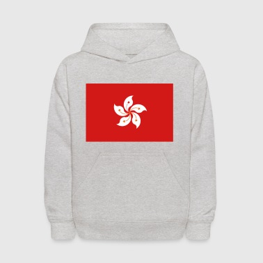 National Flag Of Hong Kong - Kids' Hoodie