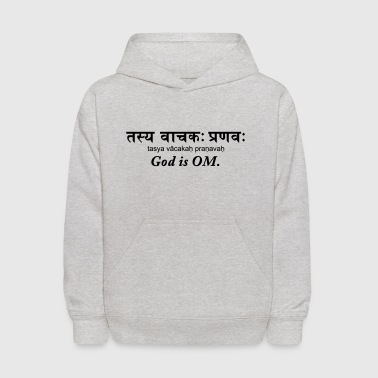 God is OM - Kids' Hoodie