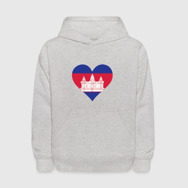 A Heart For Cambodia - Kids' Hoodie