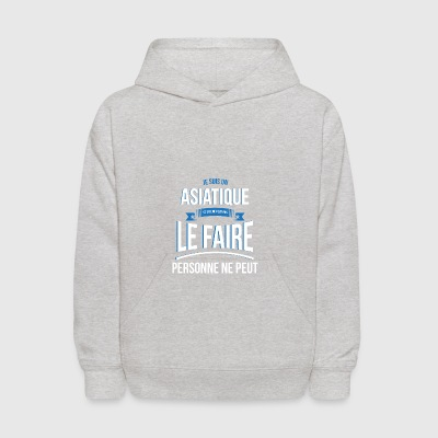 Asian person can not gift - Kids' Hoodie