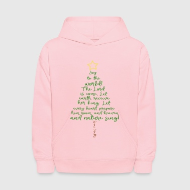 Joy To The World Christmas Tree - Kids' Hoodie