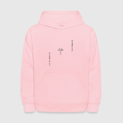 The New Millennium - Kids' Hoodie