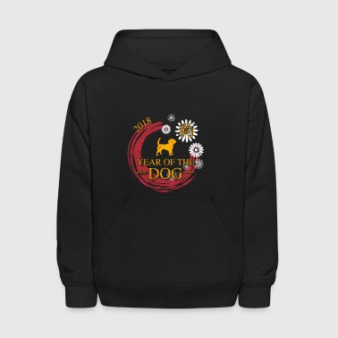 Chinese New Year Celebration Shirt Dog Chinese New Year - Kids' Hoodie