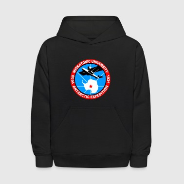 Miskatonic university antarctic expedition Funny - Kids' Hoodie