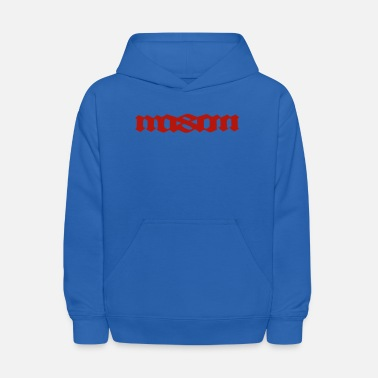 First Name MASON palindromic top first name - Kids' Hoodie