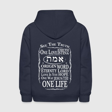 Truth and Life 2 - Kids' Hoodie
