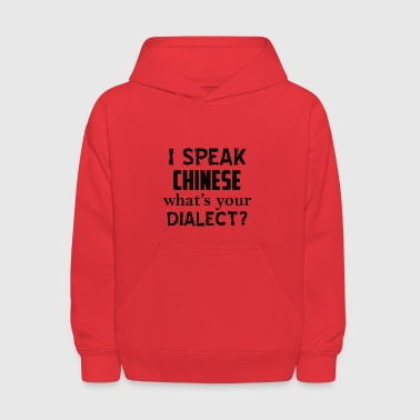 CHINESE dialect - Kids' Hoodie