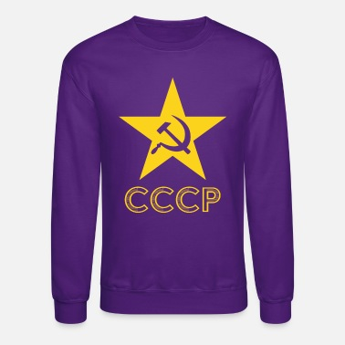 Soviet Union CCCP Hammer Sickle Star - Crewneck Sweatshirt