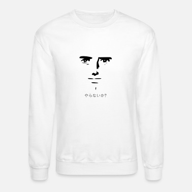Shall We Do It? - Unisex Crewneck Sweatshirt
