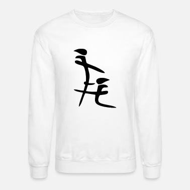 Job Chinese Blow Job Symbol - Unisex Crewneck Sweatshirt