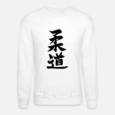 Judo judo sign - Crewneck Sweatshirt