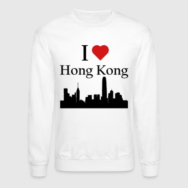 I Love Hong Kong - Crewneck Sweatshirt