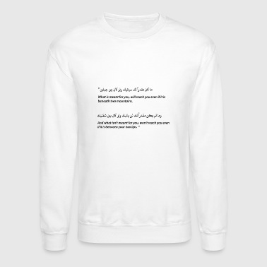 arabic quote - Crewneck Sweatshirt