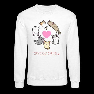 Cat Cute Neko - Crewneck Sweatshirt