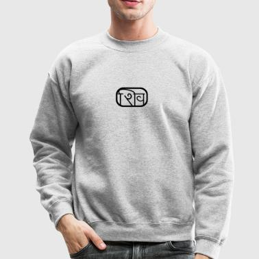 shiva (Hindi text, 1c) - Crewneck Sweatshirt