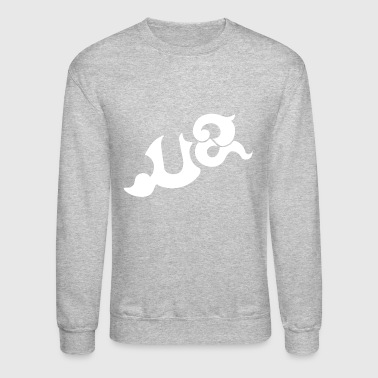 MC - Crewneck Sweatshirt