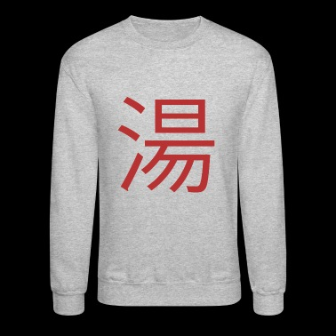 Chinese sign for soup - Crewneck Sweatshirt
