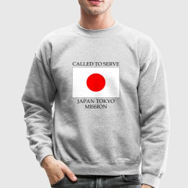 Japan Tokyo LDS Mission Called to Serve Flag - Crewneck Sweatshirt