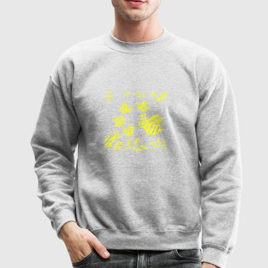 GIFT - HONEY BEE YELLOW - Crewneck Sweatshirt