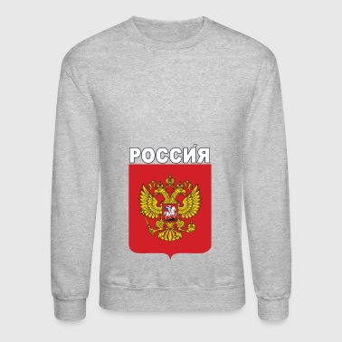 Russian Cyrillic Coat of Arms - Crewneck Sweatshirt