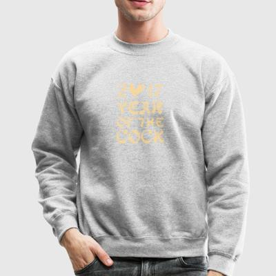 2017 Year Of The Cock - Crewneck Sweatshirt