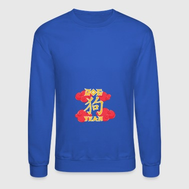 Chinese Zodiacs gift for Chinese - Crewneck Sweatshirt
