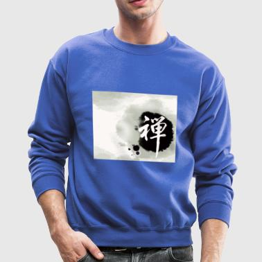 china wind - Crewneck Sweatshirt