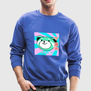 Edit Oxcy The Weeknd - Crewneck Sweatshirt