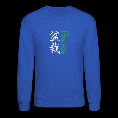 Bonsai - Crewneck Sweatshirt