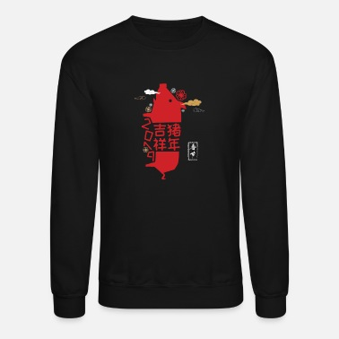 Chinese New Year CHINESE NEW YEAR OF THE PIG 2019 - Unisex Crewneck Sweatshirt